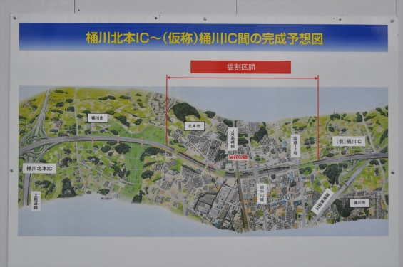 20140911 圏央道進捗状況 北本市二ツ家踏切付近DSC_0031