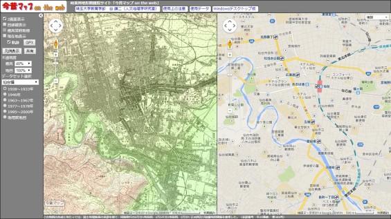 明治期-仙台-地図-比較