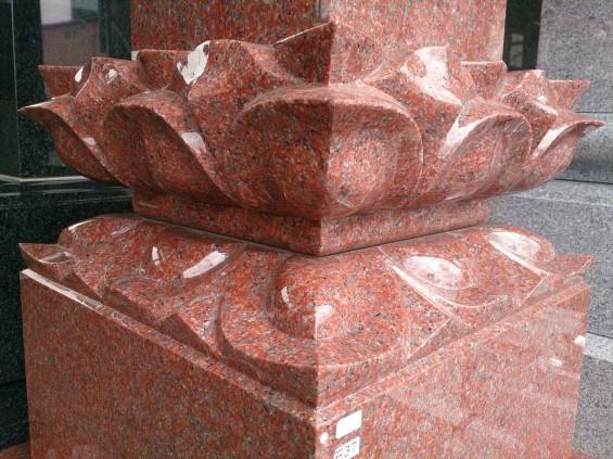 お墓に使う石材の種類 インド産 インド赤DSC_2231