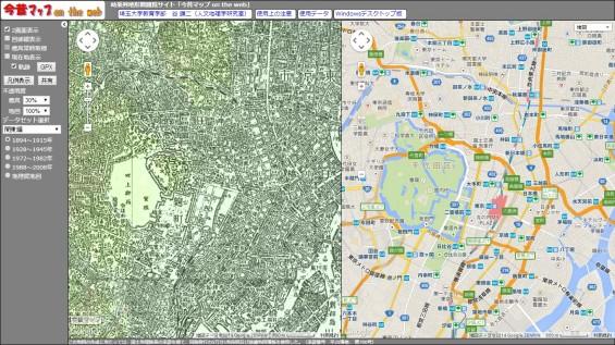 これはすごい!時系列地形図閲覧サイト「今昔マップ on the web」5皇居周辺