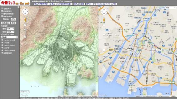 明治期-広島-地図-比較