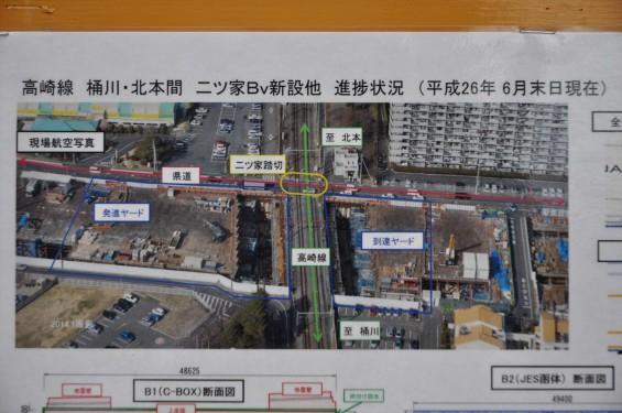 20140911 圏央道進捗状況 北本市二ツ家踏切付近DSC_0059