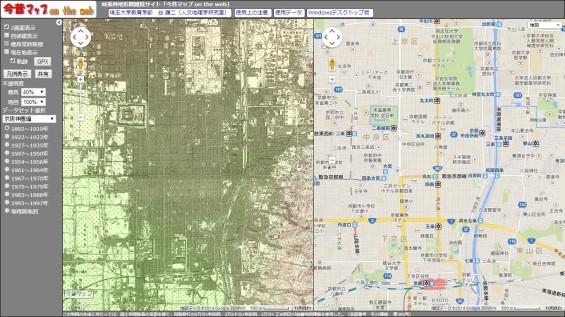 明治期-京都-地図-比較