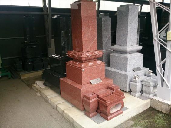 お墓に使う石材の種類 インド産 インド赤DSC_2223