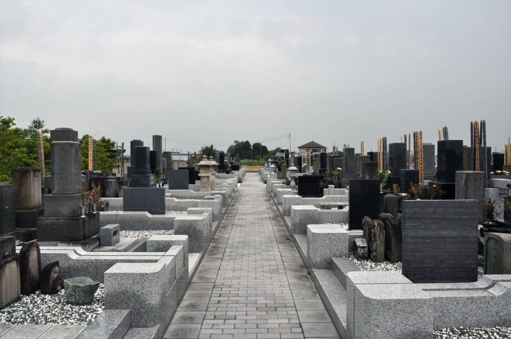 20140911 埼玉県行田市の高原寺に看板を設置しましたDSC_0108