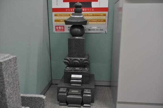 石材店の大塚、横浜支社の様子DSC_0055