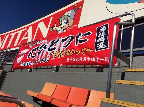 少年野球の全国大会を見に横浜スタジアムに行ってきましたIMG_2313