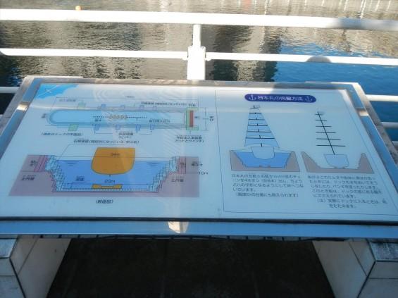 大塚横浜支社(ランドマークタワー)の隣にある日本丸DSCN6495