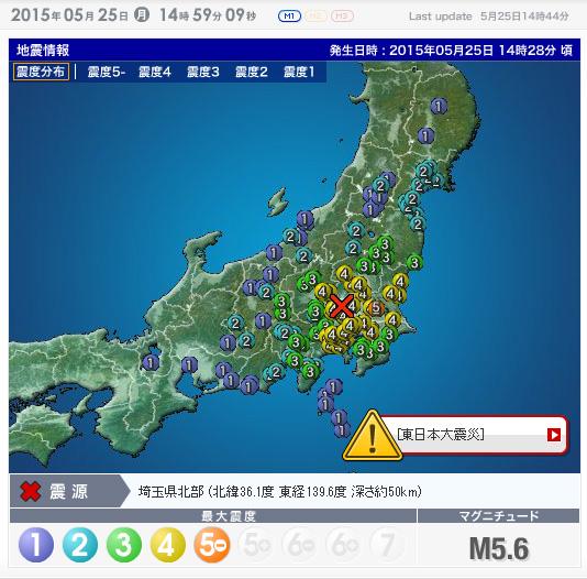 2015年5月25日 震度4の地震でお墓がズレる