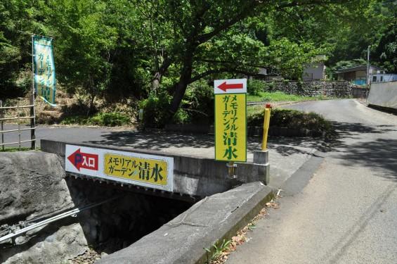 静岡県静岡市の霊園 メモリアルガーデン清水DSC_1691
