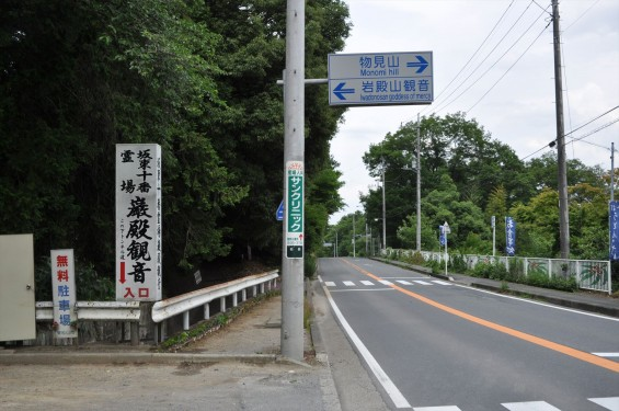 2015年6月 埼玉県東松山市 岩殿観音正法寺DSC_1379 裏の入り口