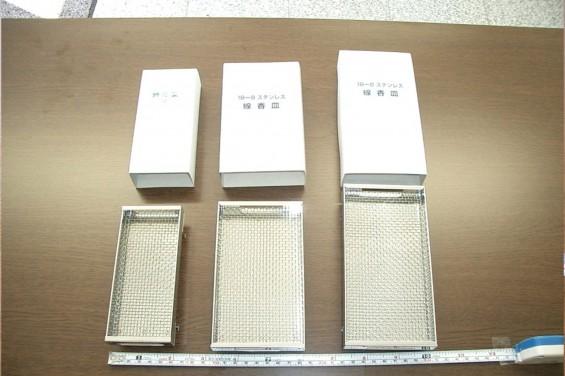 総合受付にて取り扱っている墓石関連商品5ステンレス線香皿