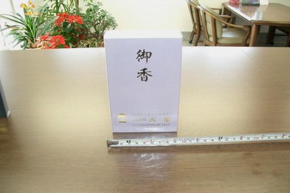 総合受付にて取り扱っている墓石関連商品7線香