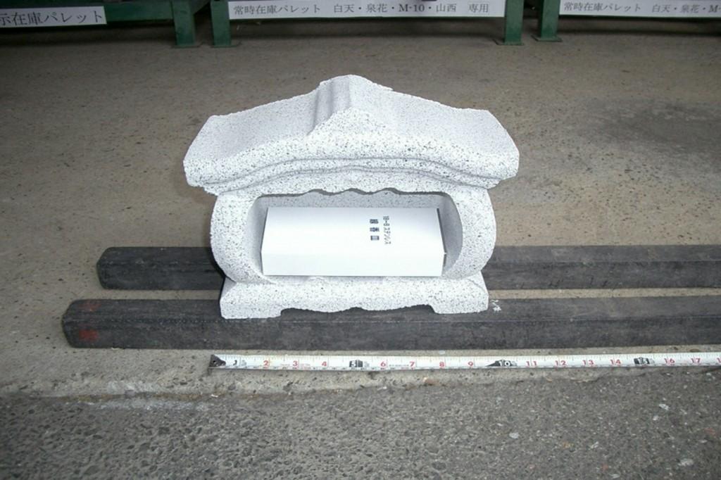 総合受付にて取り扱っている墓石関連商品4香炉