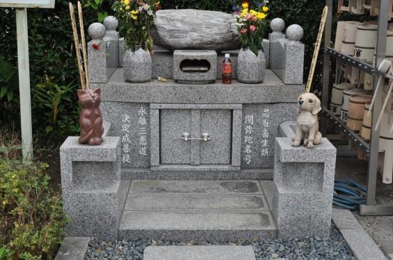 埼玉県久喜市上清久 東明寺のペット供養塔「やすらぎの碑」DSC_3037