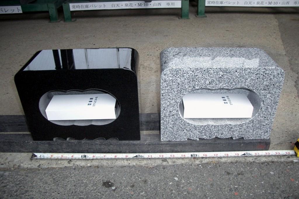総合受付にて取り扱っている墓石関連商品3香炉