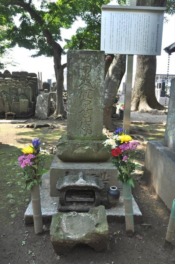 上尾市指定有形民俗文化財 相頓寺 徳本行者六字名号供養塔DSC_3917+