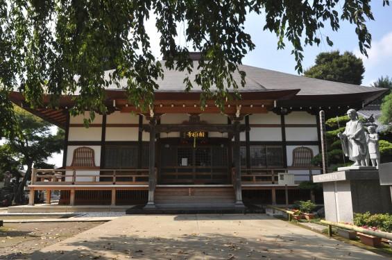 上尾市指定有形民俗文化財 相頓寺 徳本行者六字名号供養塔DSC_3921+