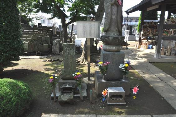 上尾市指定有形民俗文化財 相頓寺 徳本行者六字名号供養塔DSC_3916+
