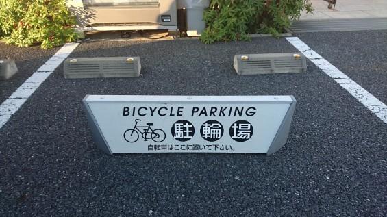 霊園の自転車置き場 お墓参り駐輪場 桶川霊園DSC_2341