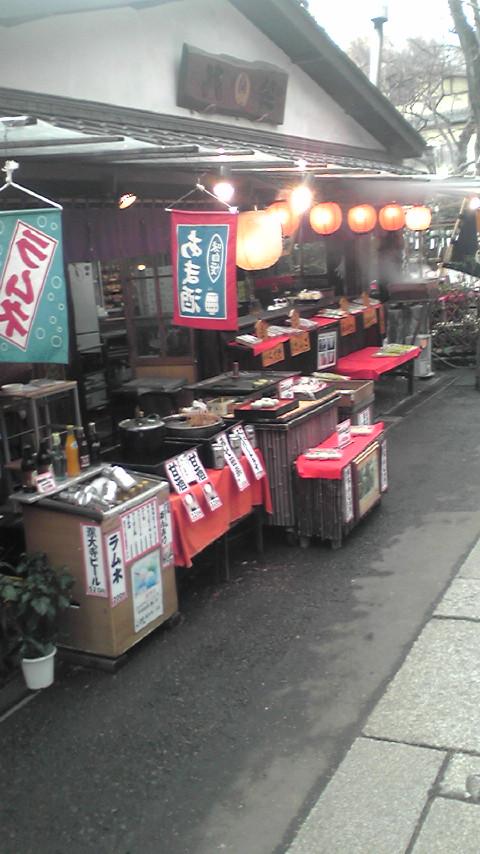 水木しげるさんゆかりの調布深大寺に行ってきました 20151224155504 駄菓子やお蕎麦やお茶屋さん