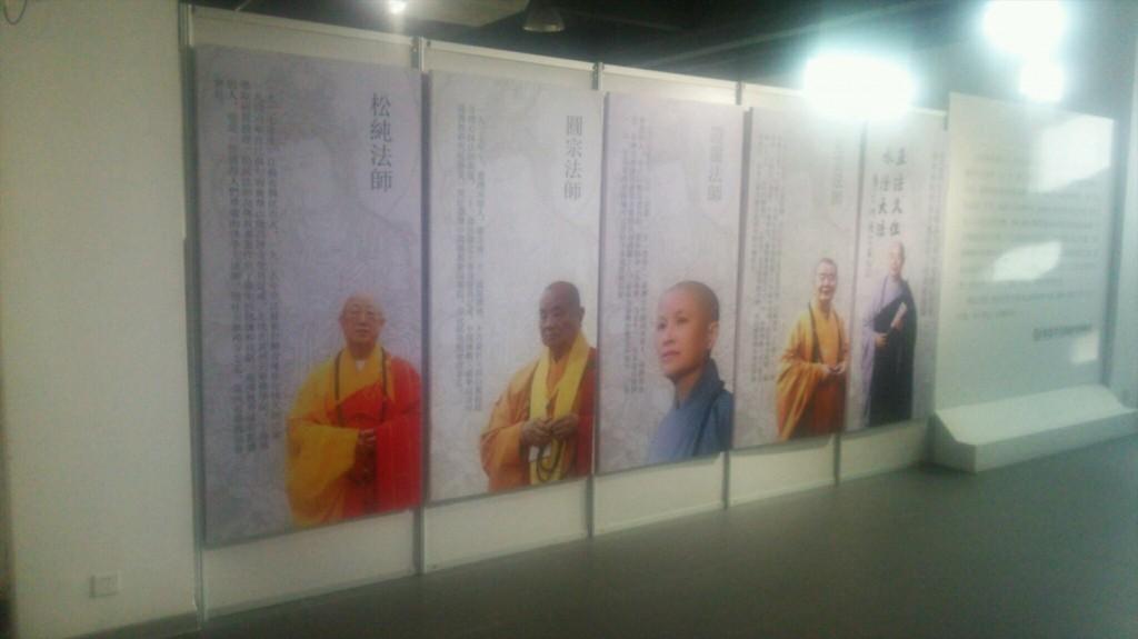 2016年2月 中国の厦門(シャオメイ)へ行ってきました!DSC_5262 DYNASTY TREASURE GROUP Museums