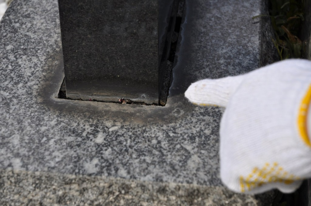 埼玉県上尾市の石材店 株式会社大塚 お墓の点検 墓誌の目地DSC_4942-