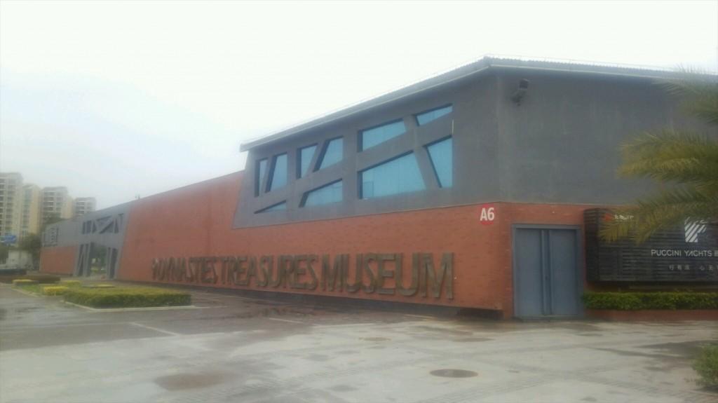 2016年2月 中国の厦門(シャオメイ)へ行ってきました!DSC_5258 DYNASTY TREASURE GROUP Museums