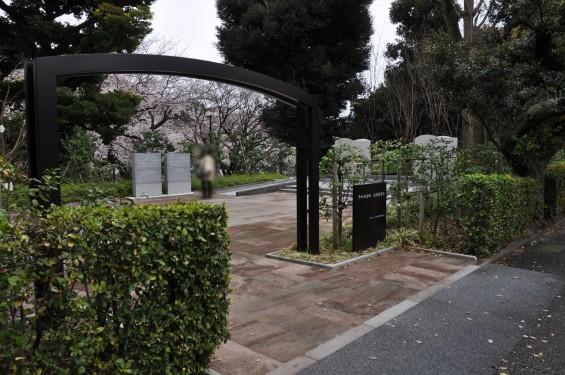 2016年4月2日 千鳥ヶ淵戦沒者墓苑DSC_5723