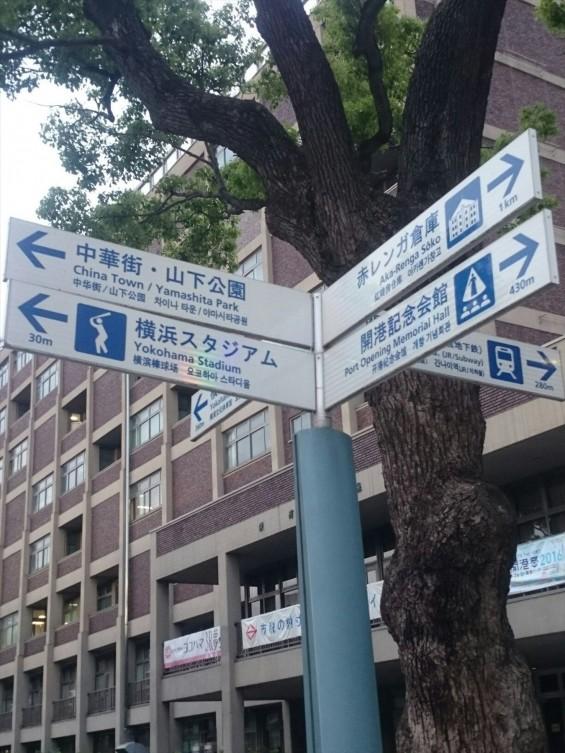2016年5月 (株)大塚 横浜支店 移転いたしました 馬車道1464741405286
