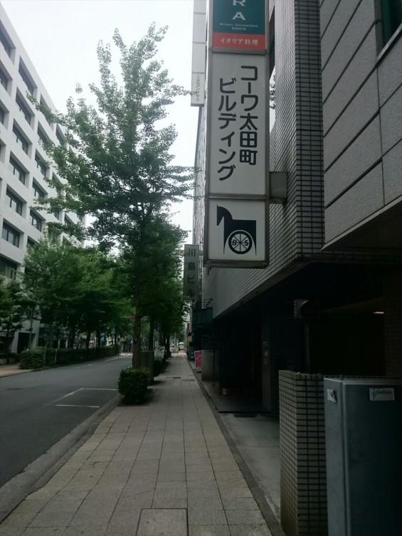 2016年5月 (株)大塚 横浜支店 移転いたしました1464746932315