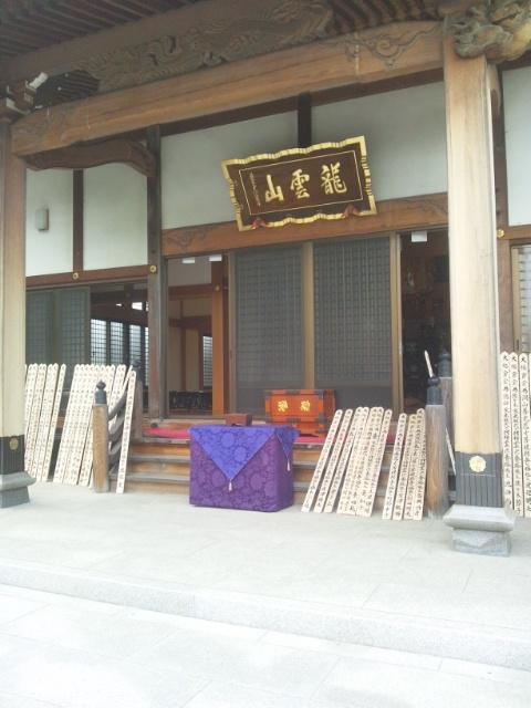 2016年8月埼玉県久喜市 香最寺 施食会160814_151416(H28.8施食会)
