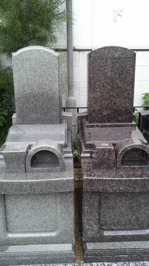 2016年9月 川口元郷聖地 ひだまりエリアに新しいタイプのお墓ができました 霊園 埼玉県 2016091815380001.jpg