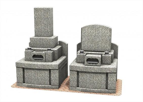 埼玉県上尾市の寺院 遍照院 新区画 ゆとり墓所0.9㎡