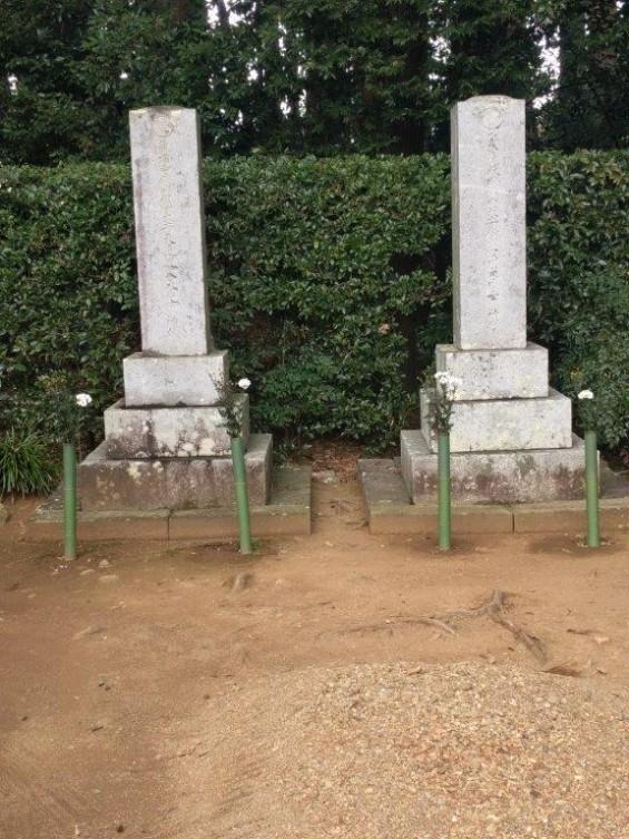 浜松旅行に行ってきました 井伊直虎 ゆかりの地 龍潭寺(りょうたんじ)墓 IMG_20170201_134743