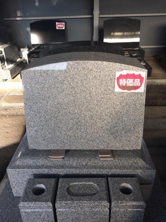 墓石展示 展示場 特別価格 特価品 ステッカー 単納期 IMG_2110