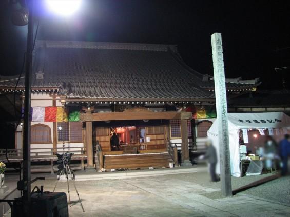 東明寺の除夜の鐘 除夜会(じょやえ)IMG_3384