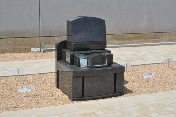 2017年4月埼玉県上尾市の寺院 遍照院墓苑の新区画 見本墓石 サンプル墓石 展示 和型 洋型DSC_2332