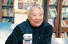 三浦雄一郎さん