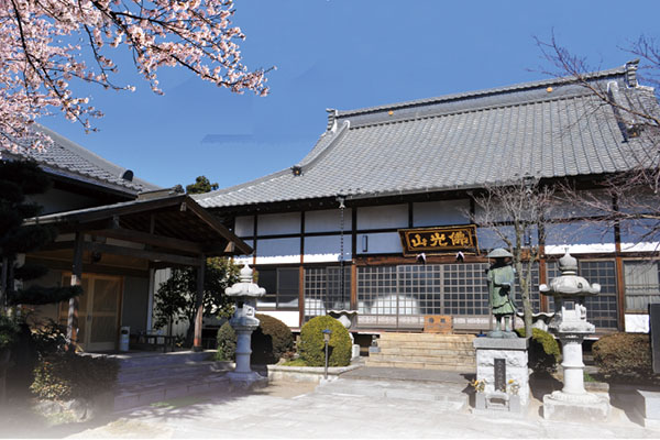 星久院(しょうきゅういん)墓苑