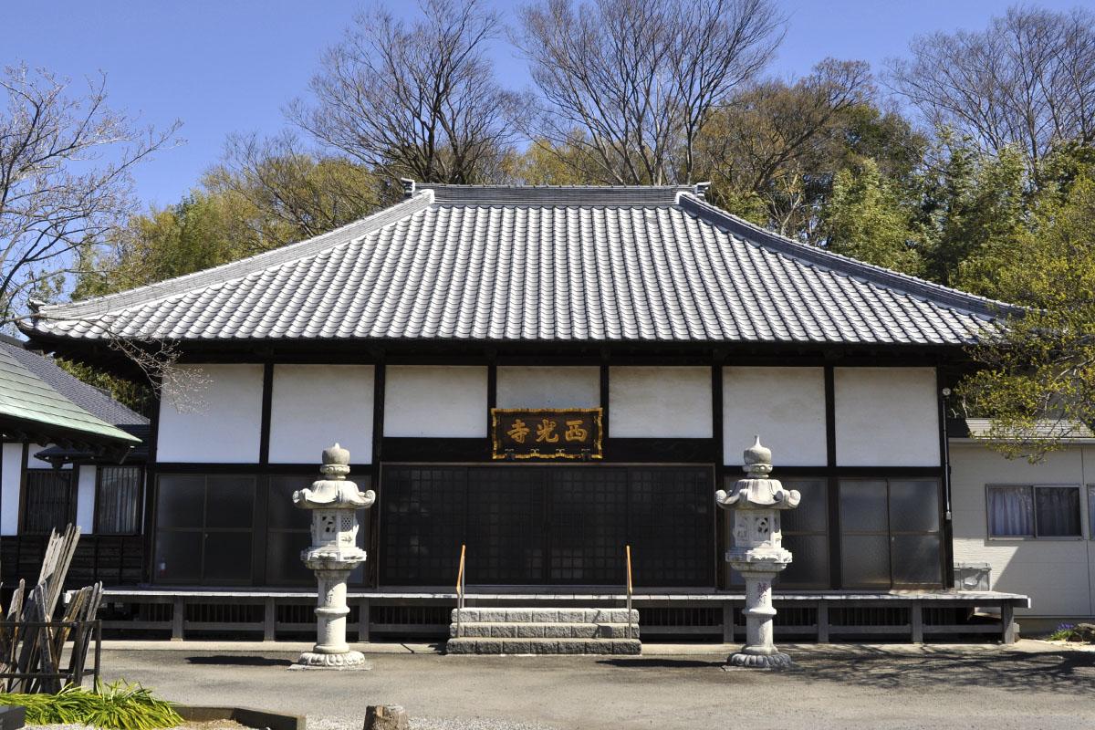 西光寺(さいこうじ)墓苑